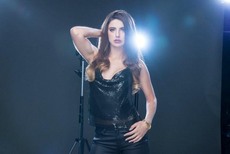 La Reina Soy Yo de Univision