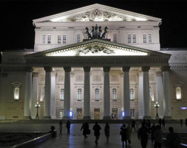 Teatro Bolshói